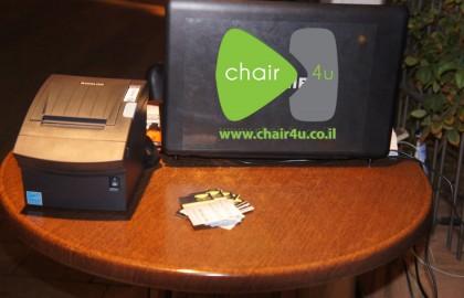 Chair4u בשבילך